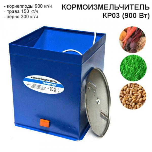 Кормоизмельчитель КР-002/ КР-003 - ФермерМ - Товары для фермеров и хозяйств